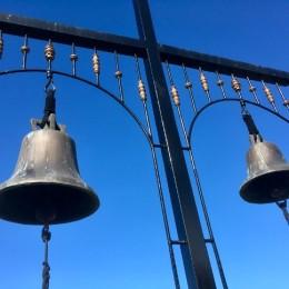 Parroquia San Juan Bautista: Horario de Celebraciones Eucarísticas de fin y principio de año en el distrito de Paquera, Puntarenas